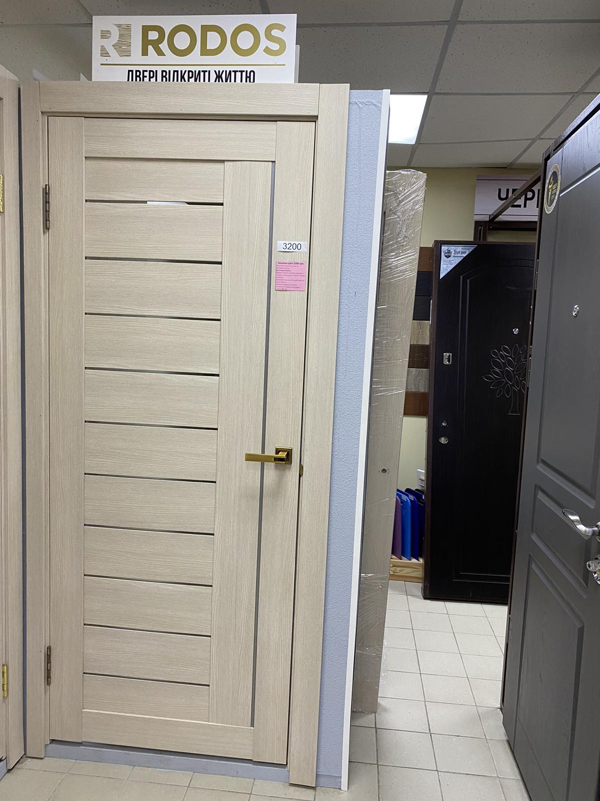 межкомнатная дверь Микс